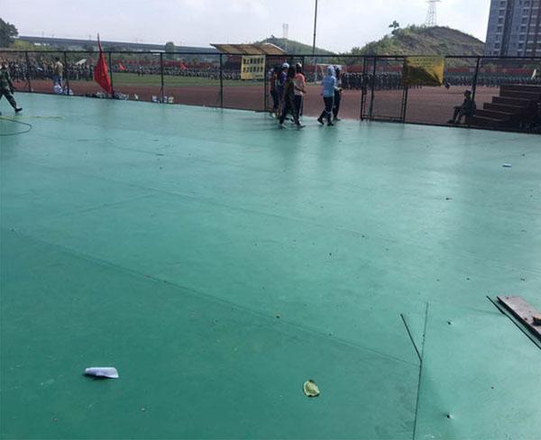 贵州师院PSP球场